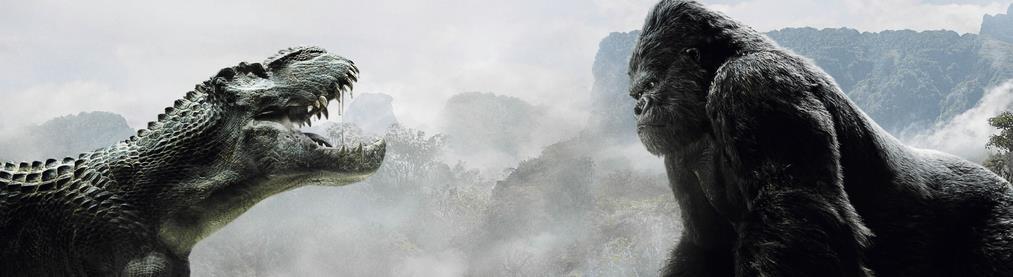 1 -- King Kong